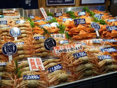 近江町市場(おうみちょういちば)